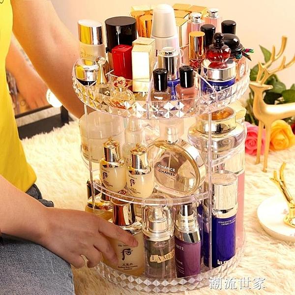 韓久網紅化妝品收納盒旋轉亞克力梳妝台整理桌面口紅護膚刷置物架『潮流世家』