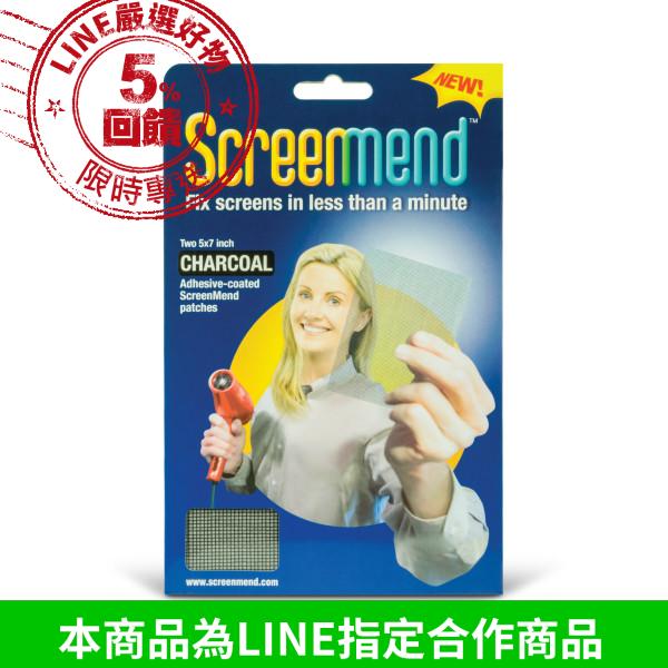 輕鬆修復紗窗裂縫*【SCREENMEND】 紗窗修補貼片 - 銀色 (即期品出清NT299,3入優惠 NT780)