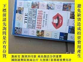 二手書博民逛書店最新英語國際音標(1本書罕見2盤磁帶)陸飛霞等主講Y36795