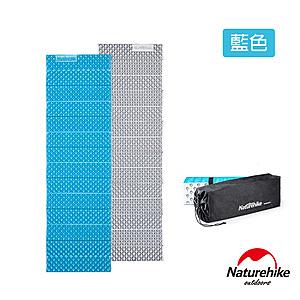 Naturehike 單人耐壓蛋巢型折疊防潮墊 睡墊 加厚款2.5cm藍色
