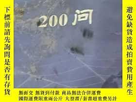 二手書博民逛書店罕見WTO與中國Y269037 WTO與中國雜誌編輯部 中國新聞