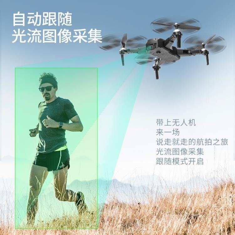 空拍機專業級4k雙攝雙電池 折疊專業超長續航無人機航拍飛行器四軸遙控【年終尾牙 交換禮物】