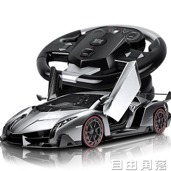 勾勾手大號電動遙控車玩具充電男孩無線遙控漂移賽車兒童玩具汽車 自由角落