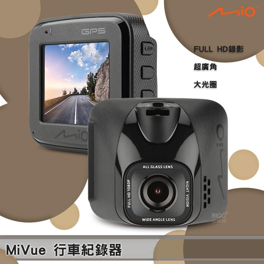駕駛助手~Mio MiVUE C570 行車紀錄器 測速 停車監控 加強夜視 行車錄像 開車 行車安全 行車錄影器
