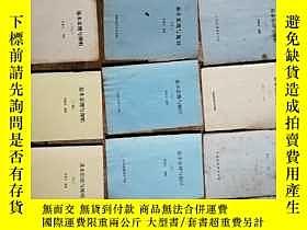 二手書博民逛書店基本樂理與祝唱,共15本合售,罕見Y160290 李重光 中國函