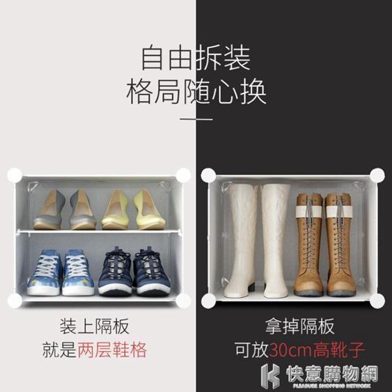 【免運】鞋架簡易鞋櫃經濟型多層組裝家用防塵塑料小簡約現代省空間門廳櫃 NMS快意購物網   喜迎新春 全館8.5折起