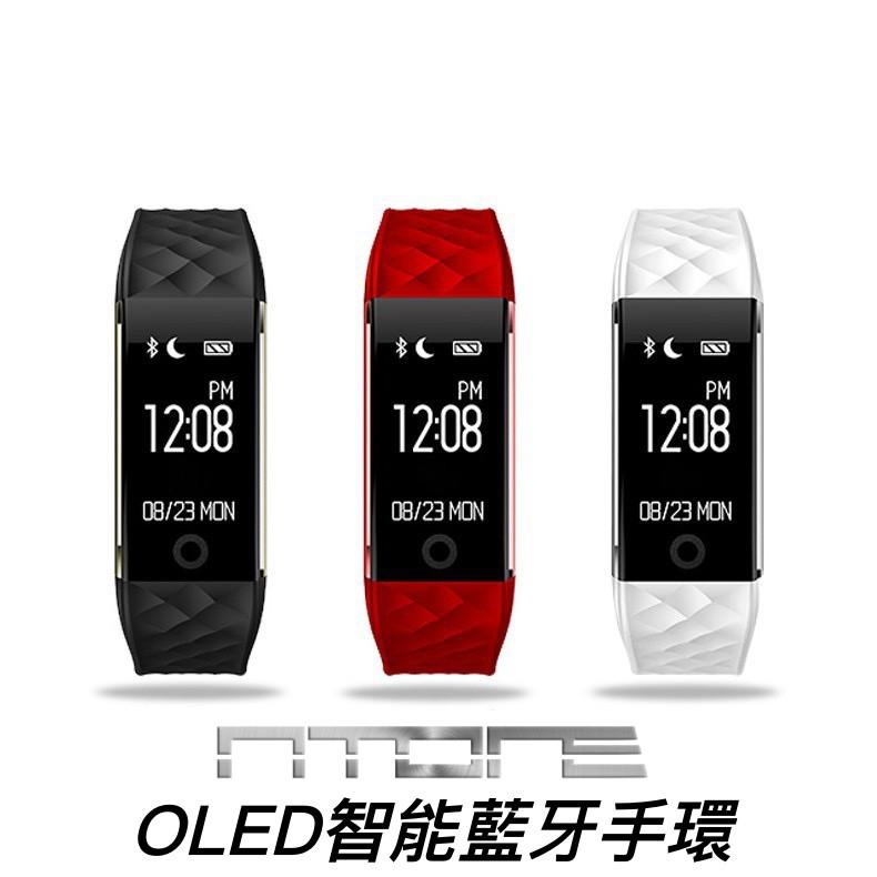 S2 OLED 可偵測心律 支援LINE FB 繁體中文顯示 觸控智慧手環 運動手環 藍牙手錶 智慧手錶