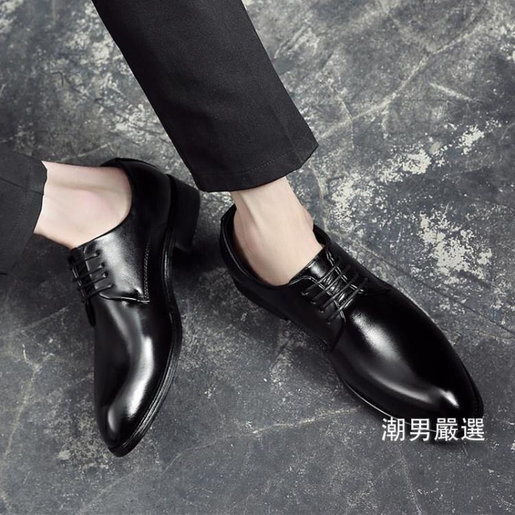 皮鞋英倫風商務正裝內增高新郎婚鞋皮質透氣尖頭皮鞋男士正韓休閒男鞋37-44黑色