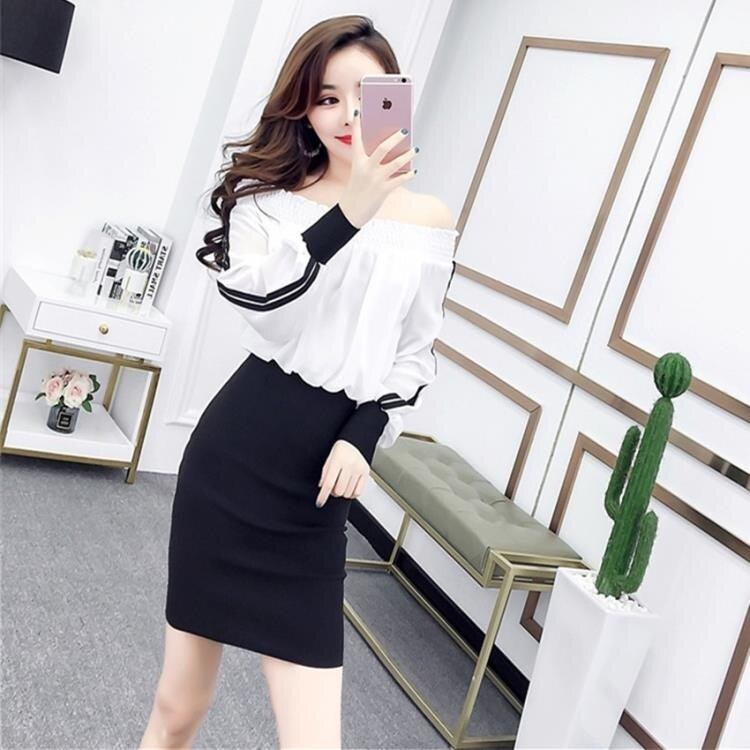 洋裝 秋新款裙子時尚氣質一字肩假兩件短款包臀收腰顯瘦連衣裙女裝 一件82折