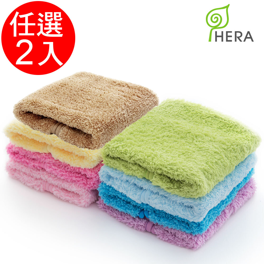 hera3m專利瞬吸快乾抗菌超柔纖-大浴巾75x145cm 多款顏色 可任選