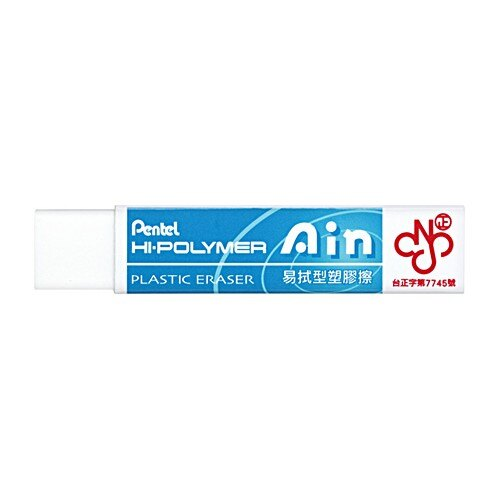 【角落文房】Pentel 飛龍 ZETL07 Ain易拭型橡皮擦