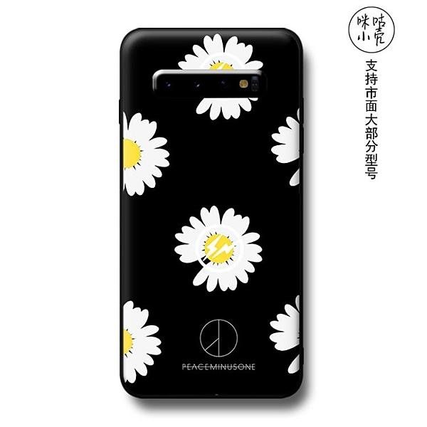 適用三星S10/S20/S8/S9 /note10/8手機殼小雛菊聯名權志龍GD