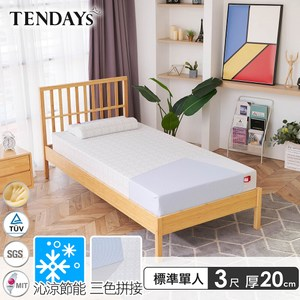 【TENDAYS】包浩斯紓壓床墊3尺標準單人(20cm厚 記憶床)