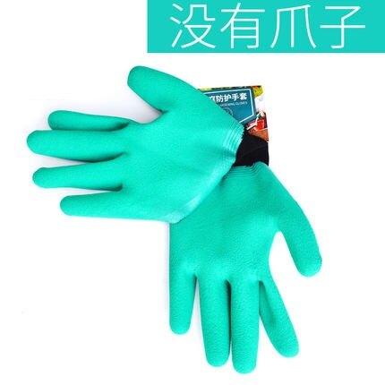 園藝防護手套 防護防水種菜種花園藝手套 乳膠浸膠爪子園林挖泥巴挖地挖土手套 『MY6121』