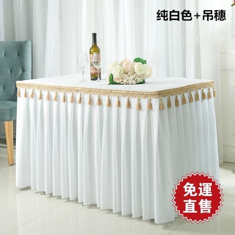 桌裙桌罩自助餐台裙寺廟佛台供桌桌布桌圍  【新年鉅惠】