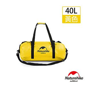 Naturehike 500D戶外大容量乾濕分離IPX6防水駝包 黃色