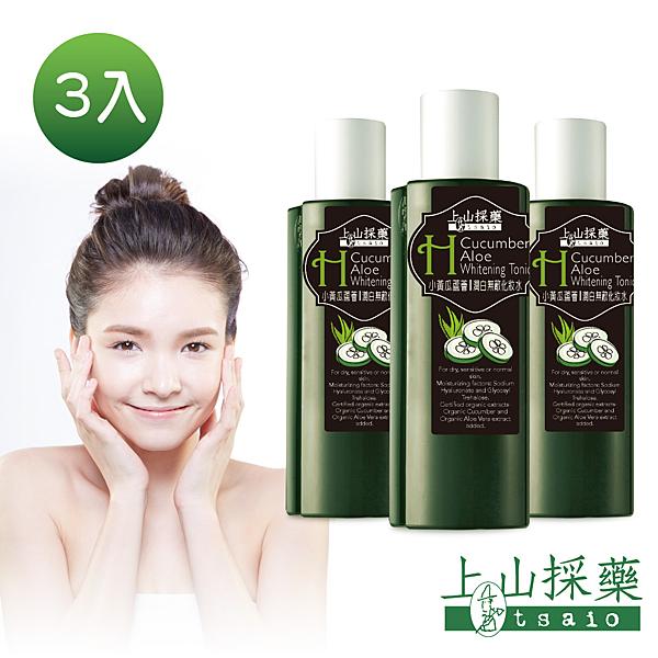 tsaio上山採藥 小黃瓜蘆薈潤白無敵化妝水 180ml(3入組)