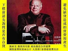 二手書博民逛書店大劇院之友SGT罕見(16期合售)Y99898 出版2009