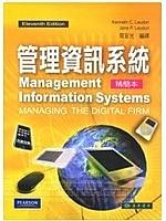 二手書博民逛書店《管理資訊系統-管理數位化公司 精簡版 (Management