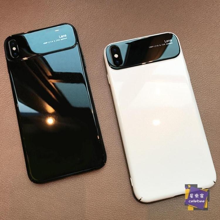 手機殼 iphone Xs Max手機殼蘋果X新款iphonexr玻璃iPhoneX男女XsMax超薄7外殼8網紅xs防摔 多色