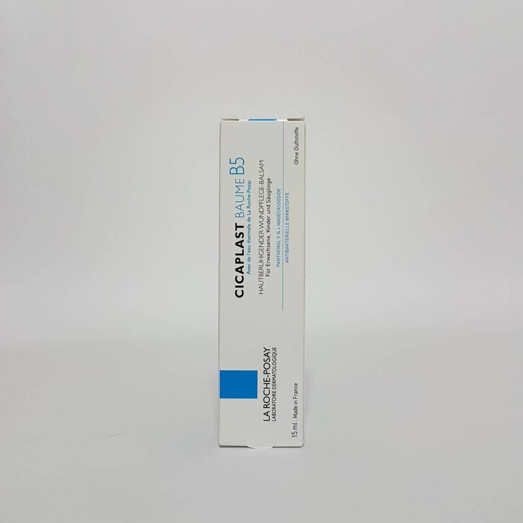 理膚寶水B5全面修復霜15ml 小瓶裝