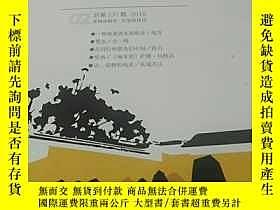 二手書博民逛書店罕見花城2018年第5期Y208532 出版2018