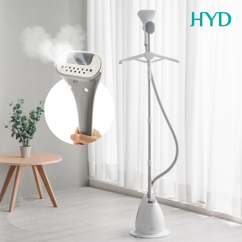 HYD 直立式蒸氣掛燙機 D-75