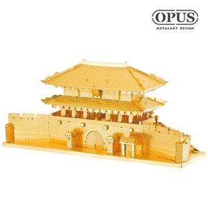 OPUS 3D立體金屬拼圖/DIY建築模型/益智玩具(崇禮門)