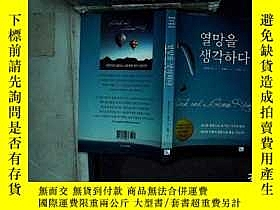 二手書博民逛書店韓文書一本罕見,。Y180897