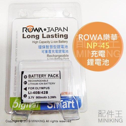 現貨 ROWA 樂華 NP-45 NP45 拍立得 鋰電池 充電電池 Li-40B Li-42B mini90