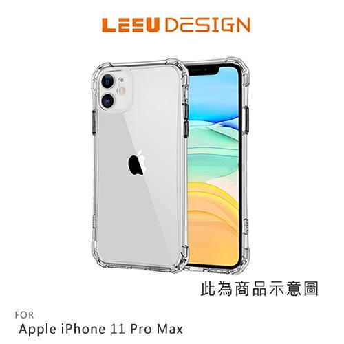 LEEU DESIGN Apple iPhone 11 Pro Max 犀甲 氣囊磨砂保護殼