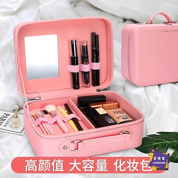 化妝包 2020新款化妝包手提大容量便攜旅行化妝箱韓版學生化妝品收納盒女