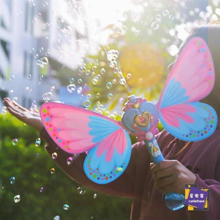 泡泡機 抖音同款兒童少女心泡泡機電動魔法棒玩具全自動不漏水網紅泡泡槍