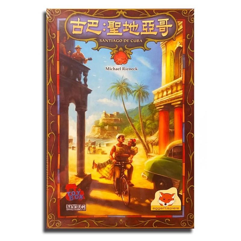 古巴: 聖地亞哥 Santiago de Cuba 繁體中文版 台北陽光桌遊商城