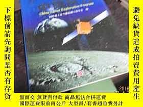 二手書博民逛書店中國探月罕見2969Y19636 科學 科學 出版2007