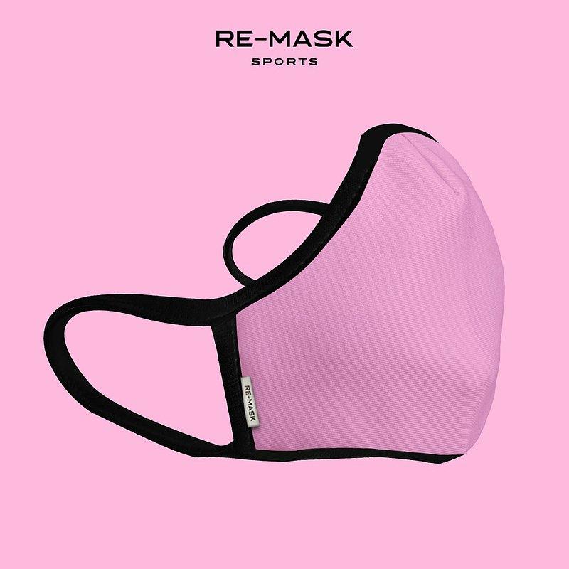 Re-Mask SPORTS 冰感香港製造 VFE 口罩 | SPORTS Series | Pinky
