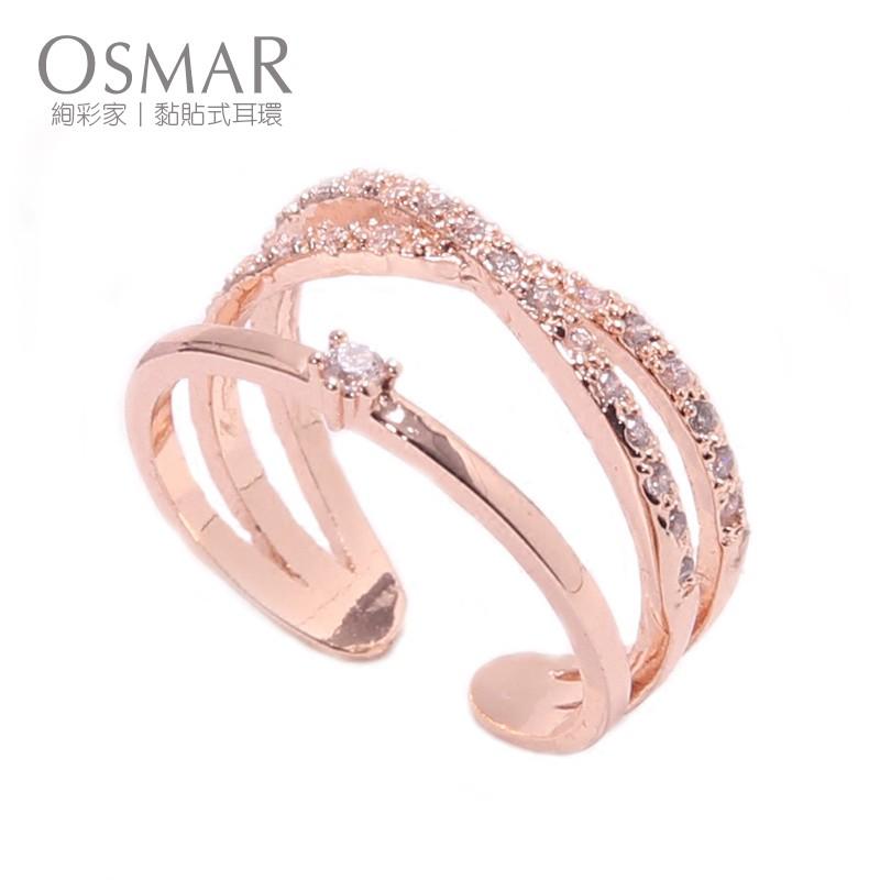 絢彩家【OSMAR】簡約線條開口戒指