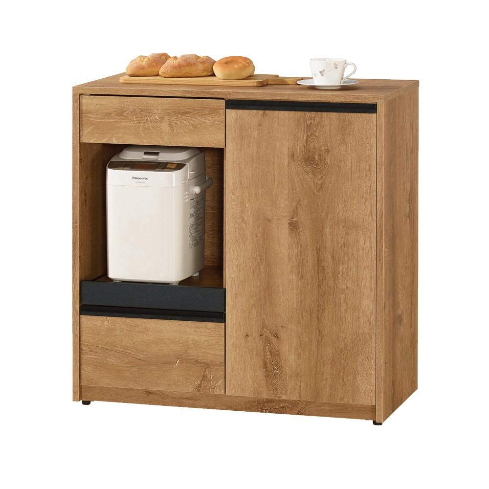 Boden-萊科2.6尺工業風收納餐櫃/碗盤櫃/電器櫃/置物矮櫃