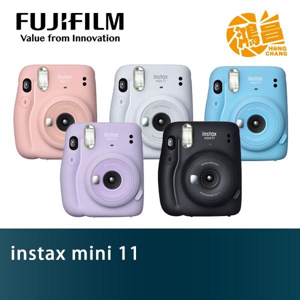 FUJIFILM instax mini11 拍立得相機 恆昶公司貨 富士 mini 11 紫色/藍色/粉紅色