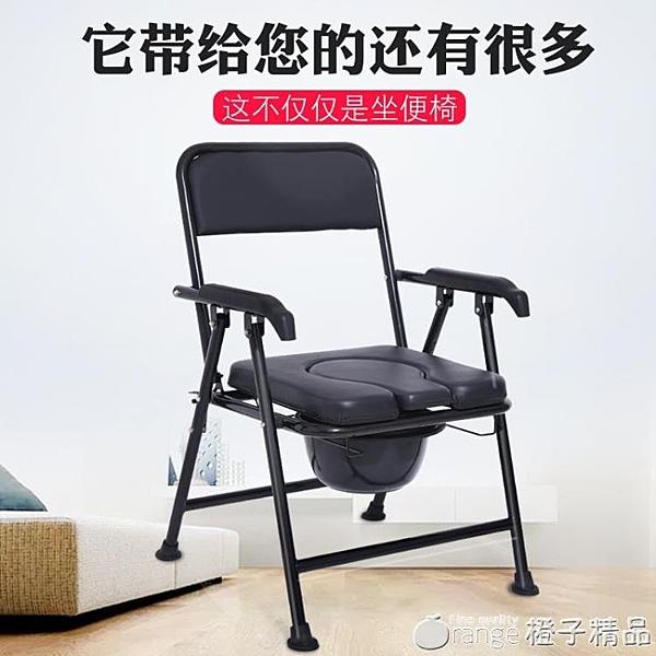 坐便椅老人可折疊孕婦家用行動馬桶凳老年加固大便椅殘疾人坐便器 『橙子精品』