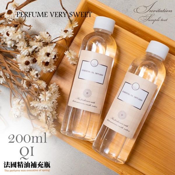 【QI 藻土屋】擴香精油200ml補充瓶 (8種味道任選)
