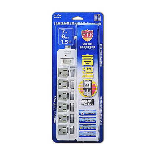 朝日科技 PTP-376-15 1開6插 1.5米 90度插頭 延長線