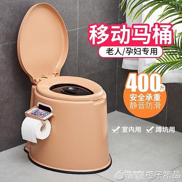 可行動老人馬桶孕婦坐便器女家用室內防臭蹲坑尿桶盆大痰盂便攜式 『橙子精品』