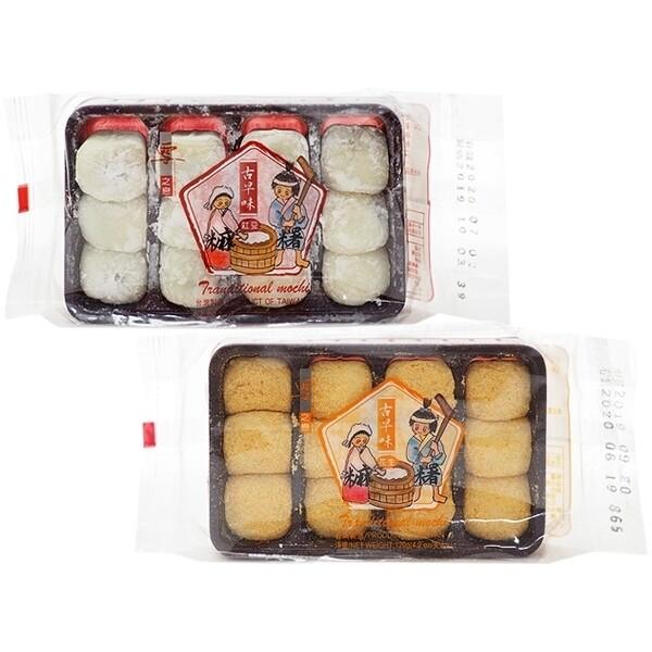 雪之戀~古早味麻糬(120g) 紅豆花生黑糖 款式可選零食/零嘴/麻糬