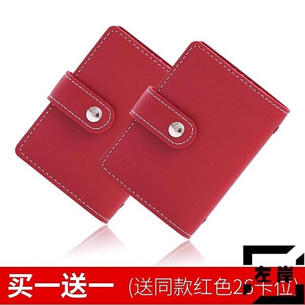 4個 零錢包卡包錢夾防盜刷卡套小巧包防磁大容量卡片包