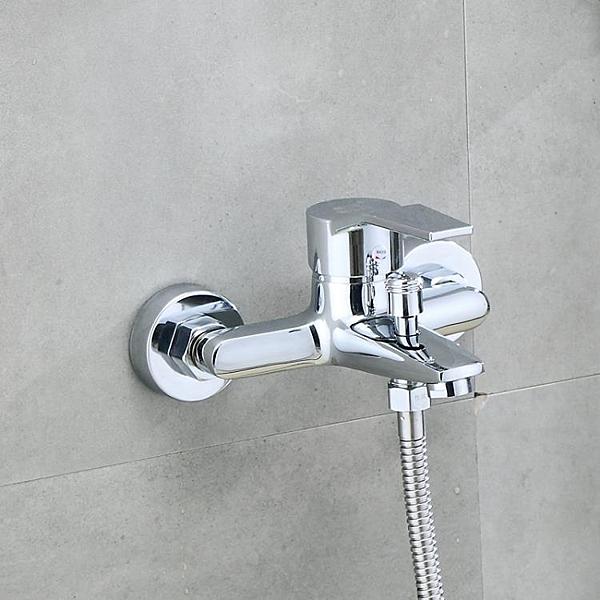 水龍頭 淋浴龍頭浴室開關衛生間水龍頭冷熱三聯洗澡花灑套裝混水閥 亞斯藍