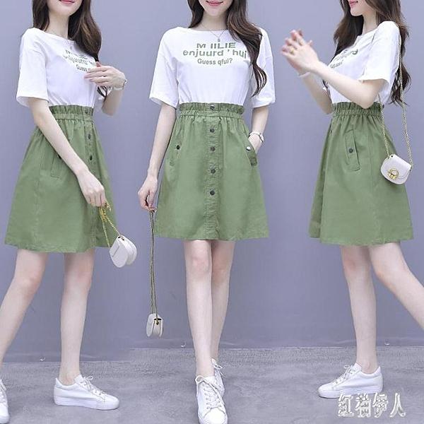 一字肩A字洋裝短袖連身裙女夏裝2020新款155小個子裙子仙女超仙森系 LR26057『紅袖伊人』