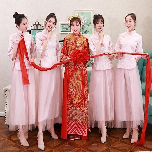伴娘禮服 中式伴娘服粉色2020新款姐妹裙中國風伴娘團晚禮服復古秋冬長款女