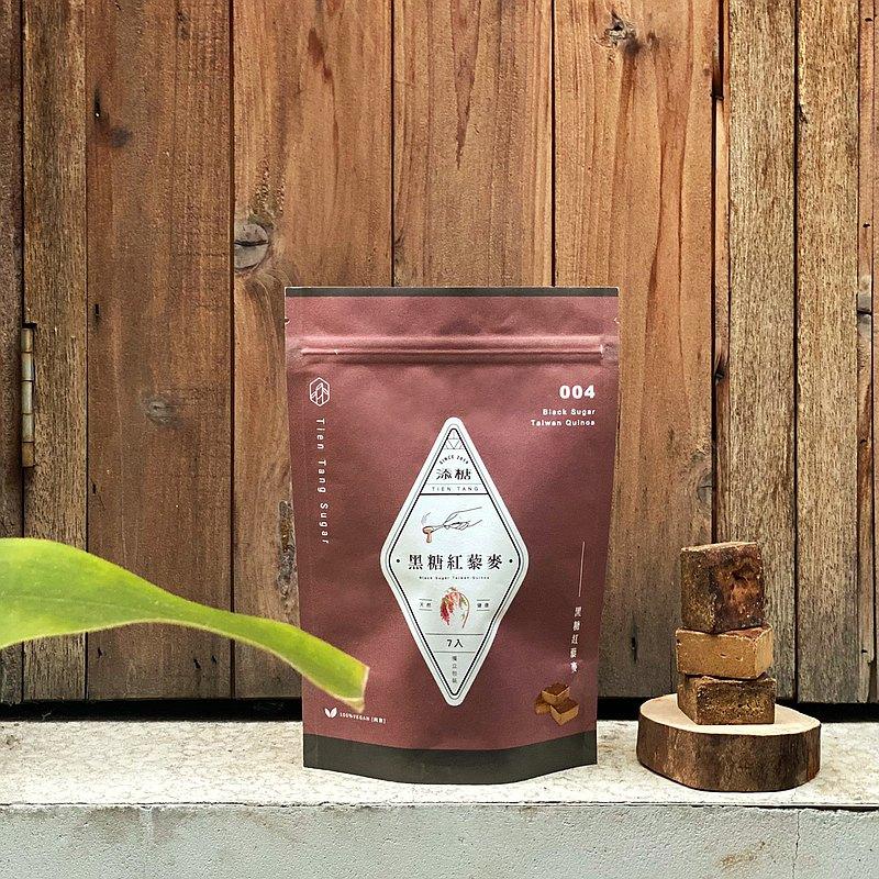 添糖 TienTang 黑糖紅藜麥磚 Brown Sugar Taiwan Quinoa Cube