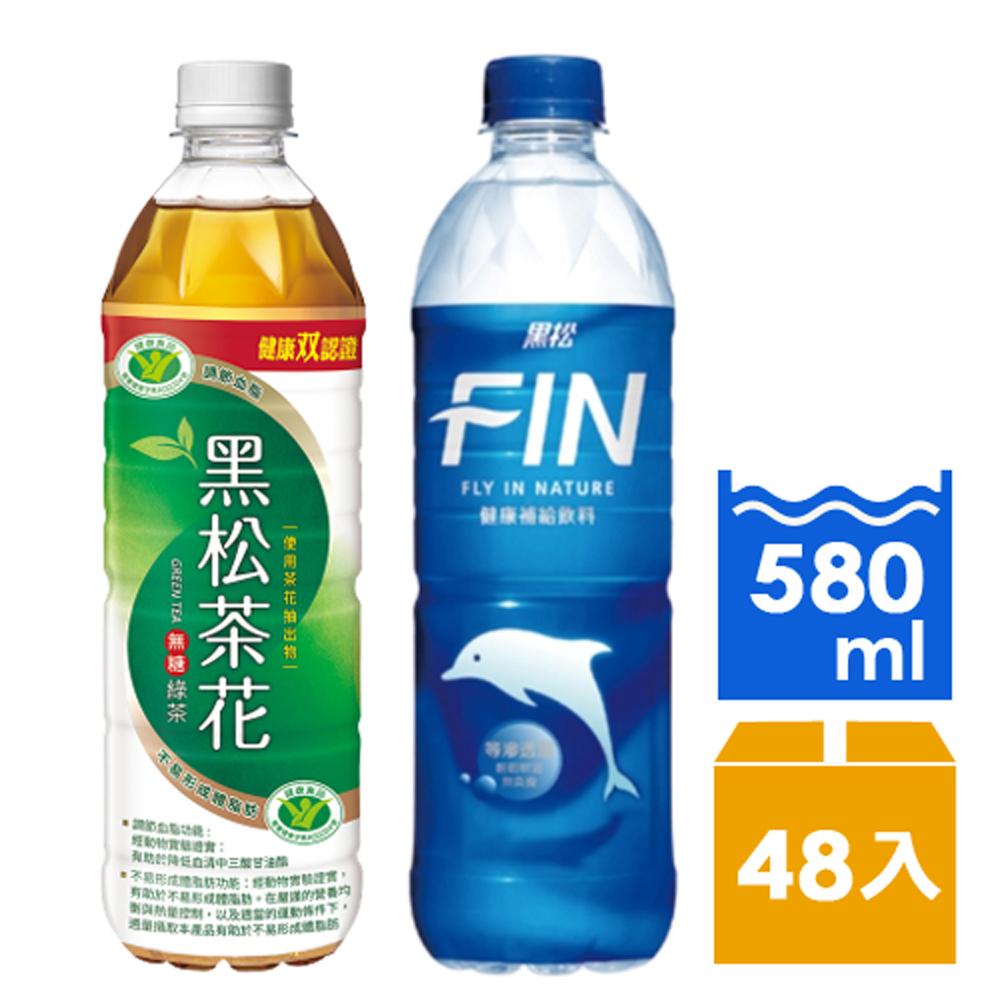 【快速到貨 免運直送】黑松茶花綠茶+FIN健康補給飲料580mlx24入/箱(共2箱)